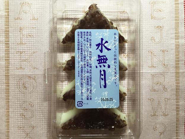 『六花亭』の「水無月」02