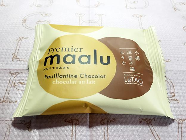 『ルタオ』の「プルミエまあある ショコラオレ」01
