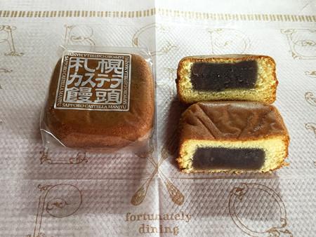 『ヨシミ』の「札幌カステラ饅頭」04