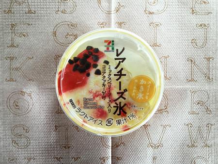 『セブンプレミアム』の「レアチーズ氷」01