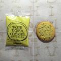 『ロイズ』の「ポテごまクッキー」04