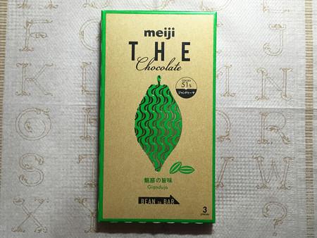 『明治』の「ザ・チョコレート ジャンドゥーヤ」01