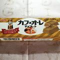 Photos: 『グリコ』の「カフェオーレ チョコレート」01