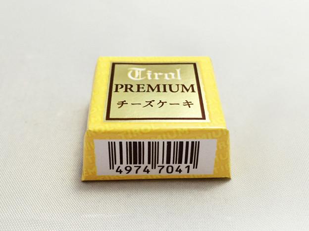 『チロルチョコ』の「プレミアムチーズケーキ」01