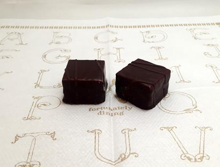 『ブルボン』の「大人プチチョコレートケーキ」03