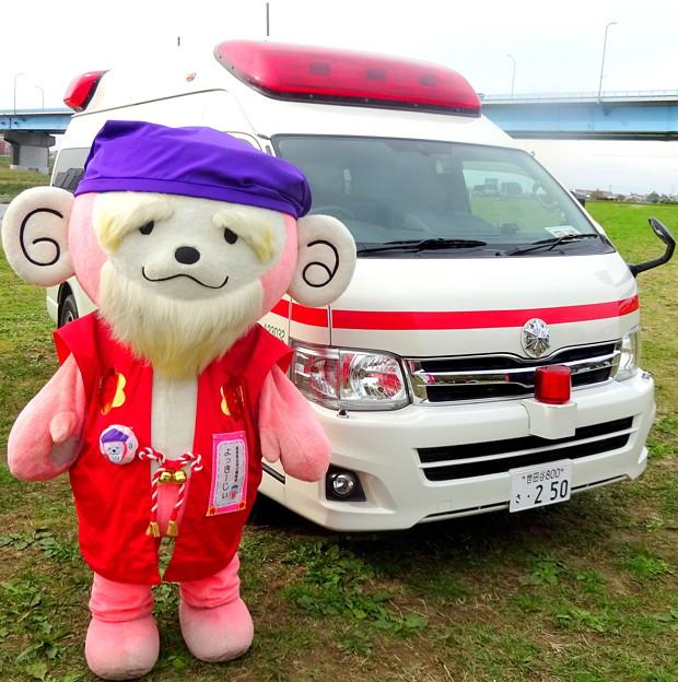 よっきーじぃ と 救急車