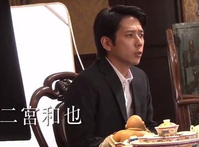 【動画】映画「ラストレシピ」特報が公開!キャスト:二宮和也