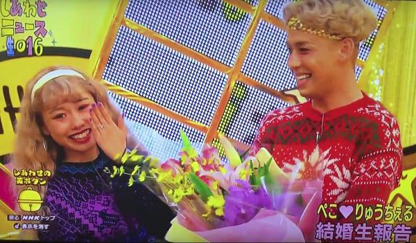【動画】ぺこ、りゅうちぇる 結婚をNHK「しあわせニュース」で生報告!