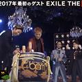 Photos: 【動画】EXILE THE SECONDがAbemaTVにて「鏡割り」を披露!
