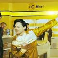 Photos: 【画像】ファンタ レモン+Cの新CM「キレッキレ店員」篇に菅田将暉が起用!第2弾CMもカッコイイと話題に!