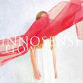 Photos: FLOWの36枚目ニューシングル「INNOSENSE」が2017年2月8日発売!(初回生産限定盤)