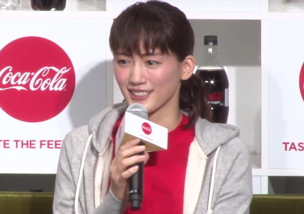 【動画】綾瀬はるか|コカ・コーラの2017年キャンペーン発表会に登壇!新CMも公開!