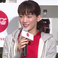 Photos: 【動画】綾瀬はるか コカ・コーラの2017年キャンペーン発表会に登壇!新CMも公開!