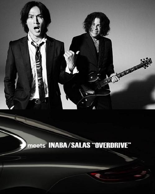 【動画】The new Panamera×INABA/SALAS CM曲は新曲「OVERDRIVE」が起用!