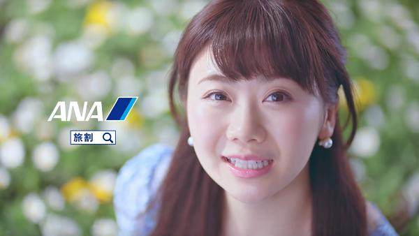 【動画】ANA「旅割」新CMに新婚の福原愛ちゃんが出演!アイドル級の可愛さにネット騒然!