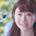 Photos: 【動画】ANA「旅割」新CMに新婚の福原愛ちゃんが出演!アイドル級の可愛さにネット騒然!