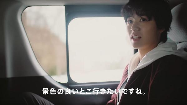 【動画】山?賢人のギャラクシーWEB限定動画「吊り橋」篇」で見せた素顔にキュン死続出!