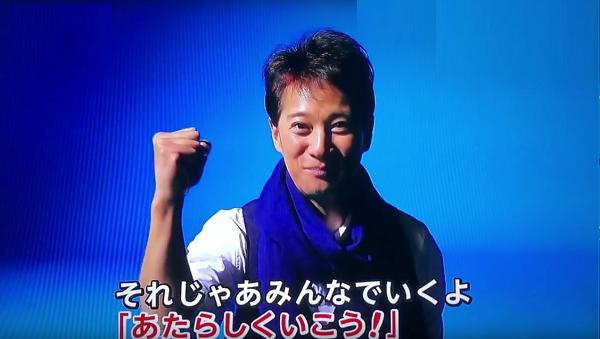 【動画】中居正広がソロ活動開始後初キリン「氷結」新CM「あたらしくいこう 中居正広」篇