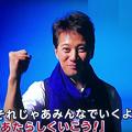 Photos: 【動画】中居正広がソロ活動開始後初キリン「氷結」新CM「あたらしくいこう 中居正広」篇