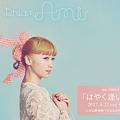 写真: 【動画】DreamAmi「はやく逢いたい」3月22日発売!mumoにて予約開始!