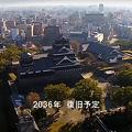 Photos: 【動画】タモリ&くまモンがBOSS新CM「プレミアム熊本」篇で初共演!熊本の復興を願う!