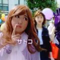Photos: 【動画】嵐・大野智が「アレグラFX」のサトコに女装した新CMが女子力ハンパないと話題に!