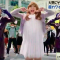 Photos: 【動画】嵐・大野智が「アレグラFX」の新CMで「サトコ」に女装!女子力ハンパないと話題に!