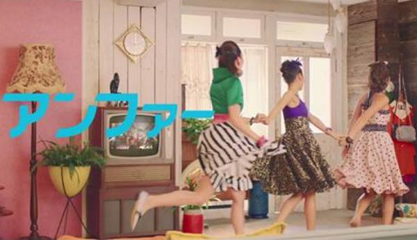 【動画】スカルプDのまつげ美容液×EXILE THE SECOND 新CM『まつ毛美容液ダンス!EXILE THE SECOND』篇 15秒が公開!