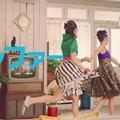 Photos: 【動画】スカルプDのまつげ美容液×EXILE THE SECOND 新CM『まつ毛美容液ダンス!EXILE THE SECOND』篇 15秒が公開!
