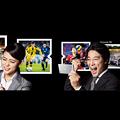 Photos: 【動画】「ドコモ ダ・ゾーン」で検索のCMは、スポーツ番組が月額980円で見放題の「DAZN」for docomo新サービス!