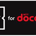 Photos: 【動画】「ドコモ ダ・ゾーン」で検索のCMは?DAZN for docomo 新サービスを解説!!