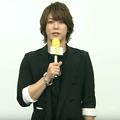 Photos: 【動画】亀梨和也が「亀と山P」結成を発表!「ボク、運命の人です。」主題歌を担当すると告知!