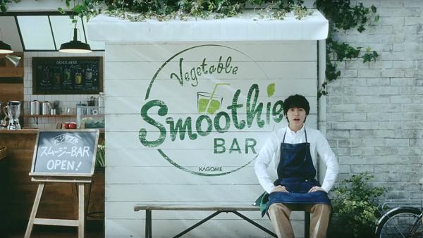 【動画】山崎賢人「スムージー」新CM&メイキング映像が公開!爽やか笑顔にキュン死する女子急増!