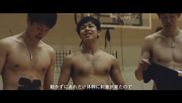 【中央大学男子バレーボール部】シックスパッドの新CMに出演!肉体美にファン歓喜!!