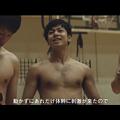 Photos: 【中央大学男子バレーボール部】シックスパッドの新CMに出演!肉体美にファン歓喜!!