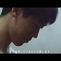 Photos: 【石川祐希】「SIXPAD」の新CMが公開!鍛え抜かれた肉体美に歓喜の声!!