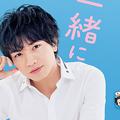 Photos: 中島健人【ツムツム】新CM イメージフォト「一緒に消そっか。」