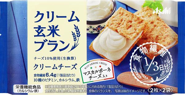 宮崎あおい 新CM クリーム玄米ブラン クリームチーズ