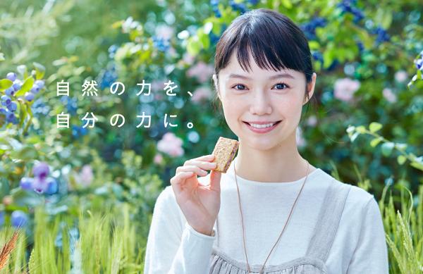 宮崎あおい新CM「自然素材を会社で」篇のアンバサダーに!