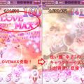 Photos: 「ごまおつ」【小林幸子】との豪華コラボが実現!新CMやアプリ内イベントなど詳細情報を公開!