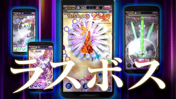 【小林幸子】『ゴシックは魔法乙女』とコラボ!新CM公開! カット3