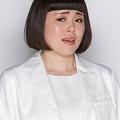 Photos: 【ブルゾンちえみ】ドラマ「人は見た目が100パーセント」で理系女子役(リケジョ)に決定!コメントあり