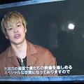 Photos: 【RIKU】「THE RAMPAGE ROOM」メンバーからのスペシャルコメント第一弾はボーカルRIKUなど4人!
