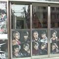 Photos: 「THE RAMPAGE ROOM」実施中のビッグエコー 中目黒山手通り店