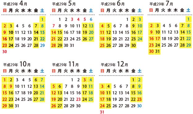 『2017東北観光フリーパス』の「2日間周遊プラン」利用可能日カレンダー