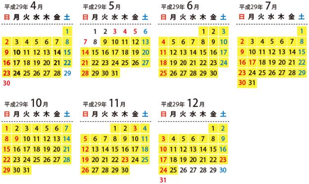 『2017東北観光フリーパス』の「3日間周遊プラン」利用可能日カレンダー