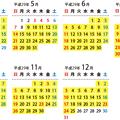 Photos: 『2017東北観光フリーパス』の「3日間周遊プラン」利用可能日カレンダー