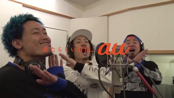 Photos: 【動画】「やってみよう」の替え歌は、WANIMA「やめてみよう」新CM楽曲が公開!