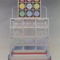 Photos: 宝くじ【ビンゴ5】抽選機の画像!専用ビンゴ抽せん機(電動遠心力型抽せん機)で8つの数字を抽出。
