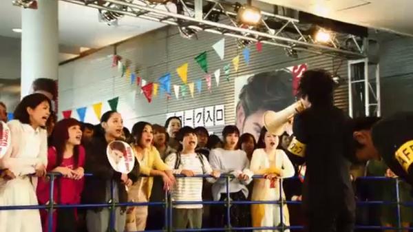 Aマッソ「ビンゴ5」新CMが公開!「遠くから来たんやで!」捲し立て「ビンゴ~!」の雄叫び!!